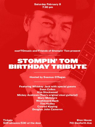 Stompintombirthday_flyer